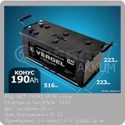 Аккумуляторы Vergel 190 конус фото