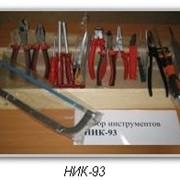 Наборы инструментов для ж/д фото