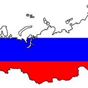 Оформление визы в Приглашение в Россию