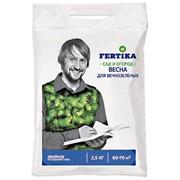 Удобрение Фертика (Кемира) для хвойных 2,5кг фото