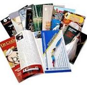 Дизайн, изготовление буклетов фото
