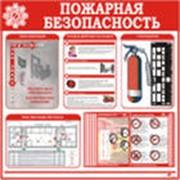 Подготовка специалистов в области промышленной, пожарной и энергетической безопасности фото