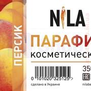 Парафин косметичеcкий Nila (Персик) 400г