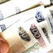 """Переводы денежные без открытия расчетного счета """"Мигом"""" фото"""