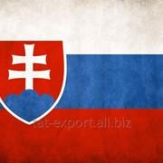 Экспорт и доставка в Словакию