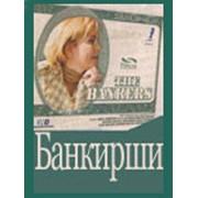 Видеосериалы от Киногруппы FILM.UA фото