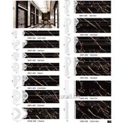 Декоративные багеты, фризы (плинтусы), шириной 80 мм (маленький)