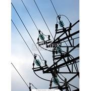 Производство и распределение электроэнергии фото