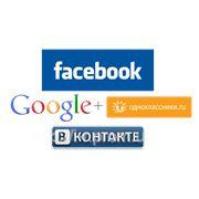 Реклама в социальных сетях (SMM)
