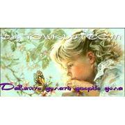 «Маленькая мама»