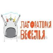 Организация корпоративных праздников Днепропетровск фото