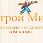 Строй Мир - Отделочные работы в Ярославле фото