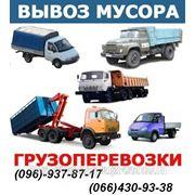 Услуга грузовых автомобилей Зил, Камаз, Газель Днепропетровск. фото