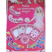 Набор для проведения свадебного выкупа. фото