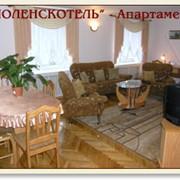 """Апартамент"" фото"