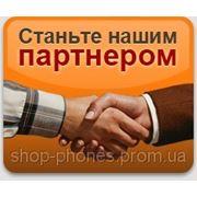 Продавайте вместе с нами фото