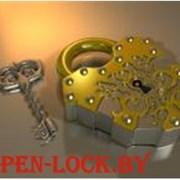 Аварийное вскрытие дверей OPEN-LOCK фото