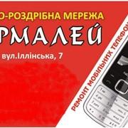 фото предложения ID 5051851