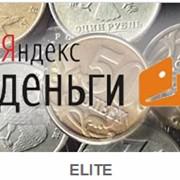 Известна рыночная цена лота. фото