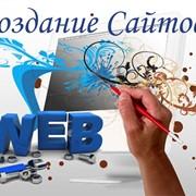 Создание сайта интернет-магазина фото