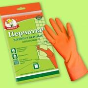 Перчатки латексные Умничка M MPU-M (1/12/20) фото