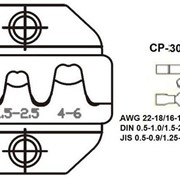 CP-3003D45 Сменная насадка для криммпера Pro`skit фото