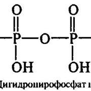 Регуляторы кислотности. Кислый пирофосфат натрия (SAPP 28) – кондитерские и пекарские порошки. фото