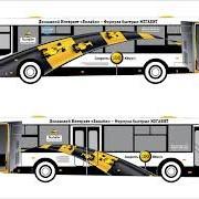 Размещение наружной рекламы на маршрутном такси и на горэлектротранспорте (троллейбусы, трамваи) по Одессе и по всей Украине фото