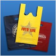Полиэтиленовые пакеты с логотипом. Изготовление, производство полиэтиленовых пакетов фото