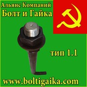 Болт фундаментный изогнутый тип 1.1 М16х1250 сталь ст3пс2 ГОСТ 24379.1-80 фото