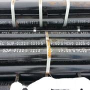 Трубы бурильные СБТ-127х9,19 «S135» NC-50 R2 (9-9,45м.), IEU (90*) фото