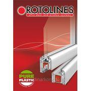 Окна ПВХ «Rotolines» (Ротолайнс)