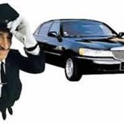 Заказ автомобиля с водителем фото
