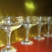 Гравировка стекла (бокалы, бутылки) фото