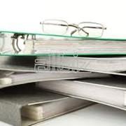 Подготовка к налоговым проверкам на Кипре фото