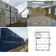 Бытовки вагончики блок-контейнеры Containex фото