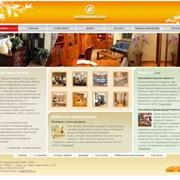Дизайн сайта (веб-дизайн) фото