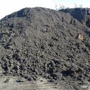 Organic fertilizer фото