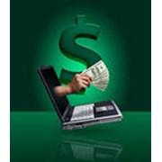 Программы для безопасной оплаты через интернет фото