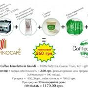 Бесплатная аренда кофемашин фото