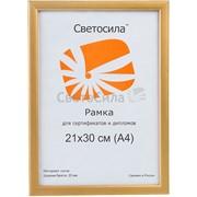 Рамка для сертификатов фото