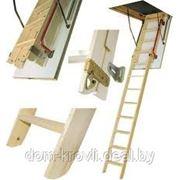 Чердачная лестница FAKRO LWK Komfort, 60х130х3.05 фото