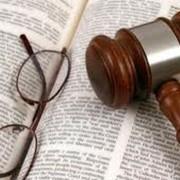 Юридические консультации письменные фото