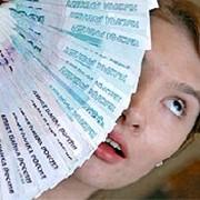 """Экспресс - переводы """"Быстрая почта"""" фото"""