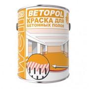 Краска органорастворимая для бетонных полов фото