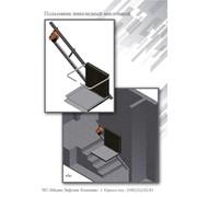 Подъемник для инвалида наклонный фото