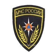 Шеврон мчс России вышитый металлический код товара: 00007366 фото