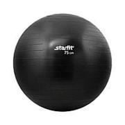 Мяч гимнастический Starfit GB-101 75 см антивзрыв, черный фото