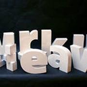 Объёмные буквы фото
