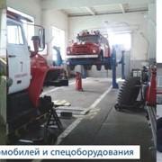 Ремонт легковых и грузовых автомобилей отечественного производства. фото